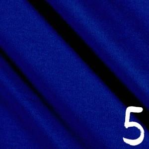 blue competition bikini fabric spandex
