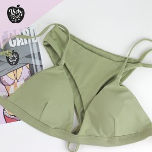 Olive Stylish Women's Swimsuit